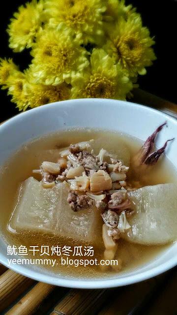 Double boiled winter melon soup 鱿鱼干贝炖冬瓜汤