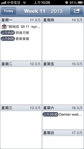 2013-03-05 10.06.33