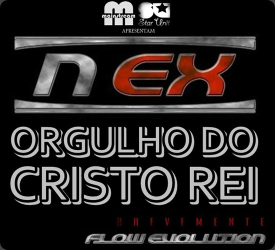 N-Ex ODCR