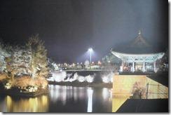 Gyeongju 174