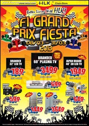 HLK F1 Grand Prix Fiesta 2013 Branded Shopping Save Money EverydayOnSales