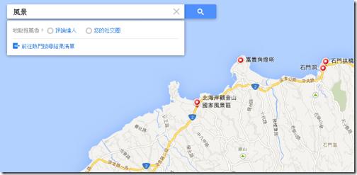 google maps-15