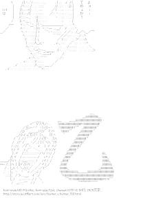 [AA]モントゥトゥユピー「よォ・・・・てめェか?」 (HUNTER×HUNTER)