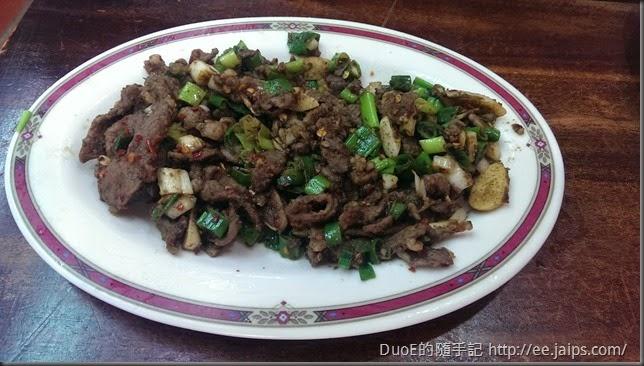 阿桂羊牛雜-回疆炙羊肉