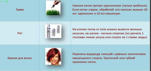 2012-04-11_220330