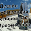 визитка_11.jpg