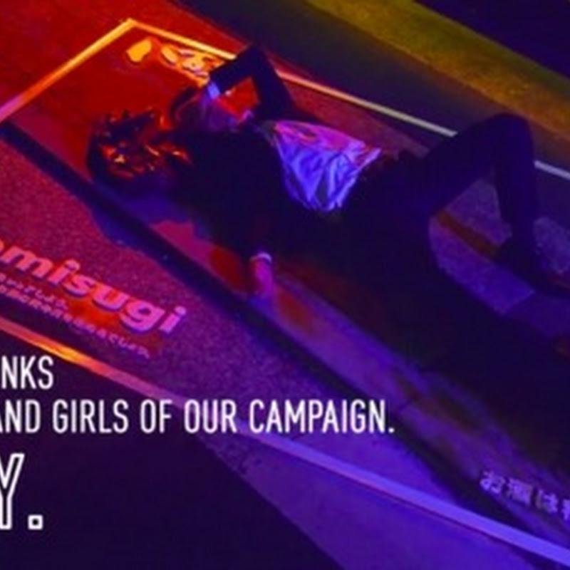 Un bar japonés transforma personas en carteles publicitarios