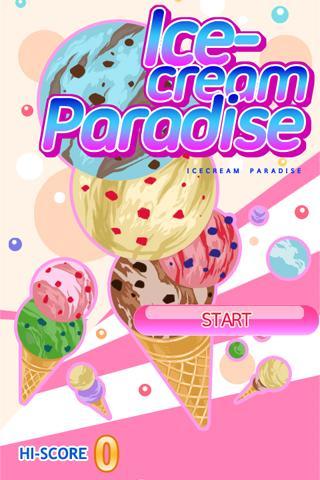 冰淇淋天堂