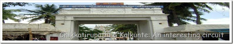 Chikkatirupathi & Kalkunte: An interesting circuit