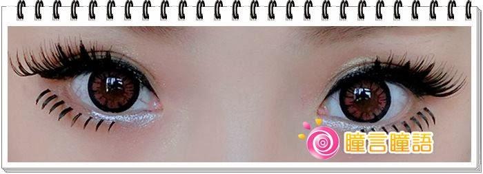 日本EOS隱形眼鏡-Magic深咖8