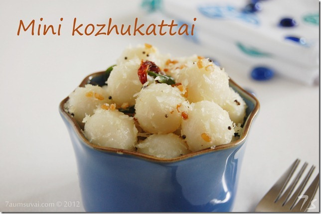 Mini kozhukattai