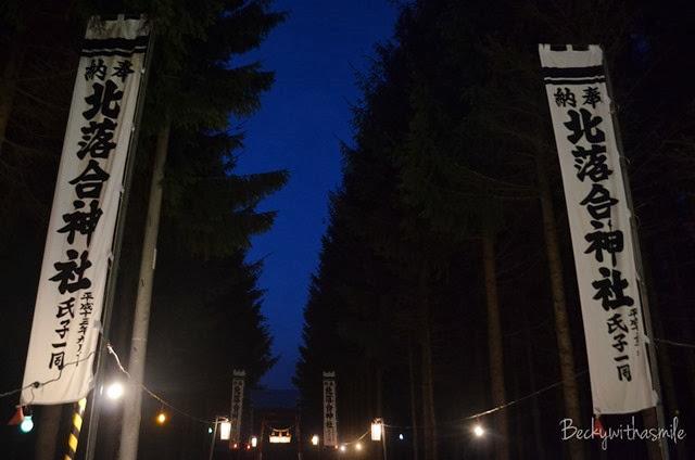 2013-09-11 KitaOchiai Festival 002