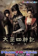 Thái Vương Tứ Thần Ký - Thái Vương Tứ Thần Ký - Legend 2007 Tập 24 25 Cuối