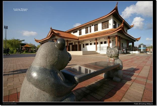 Kuching 171