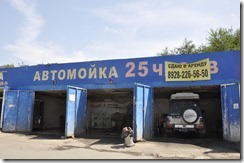 08-27 pneus 009 800X station de lavage Rostov don