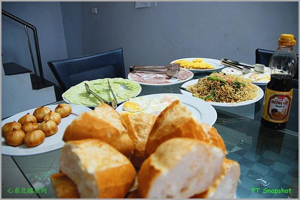 Friendly Bacpakers Hostel Breakfast