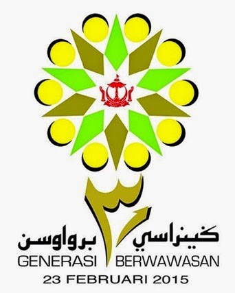 brunei day national