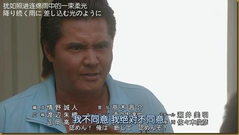 人人-全開Girl-11end[23-05-22]