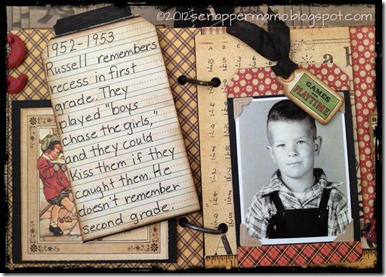 primary printed paper journaling w frame