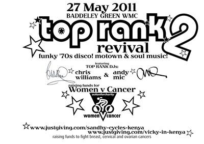 TRR 2_event_tshirt _2011