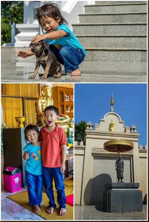 Rayong page