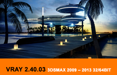 vray_for_3ds_max_2.40.03