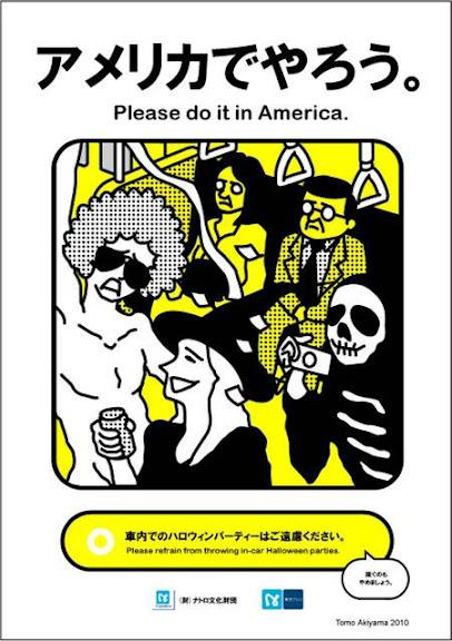 tokyo-metro-manner-poster-halloween.jpg