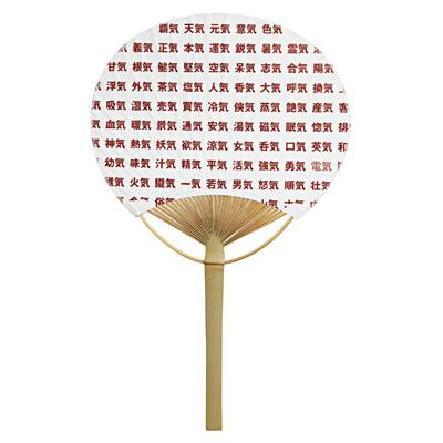 This Japanese hand-fan is so chic, and perfect to take to the beach.