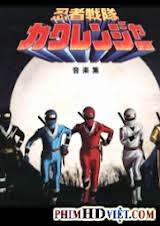 Super Sentai 18: Kakuranger