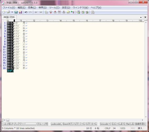 (無題)(更新) - sakura 1.6.5.0  20120409 214932.jpg