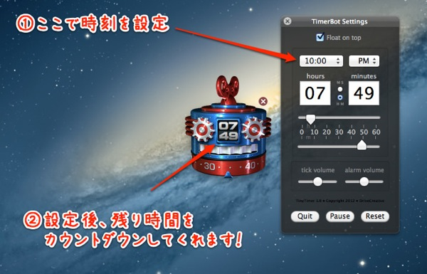 2Mac App Utility TimerBot