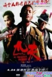 Thất Phu Chi Chiến - An Inaccurate Memoir