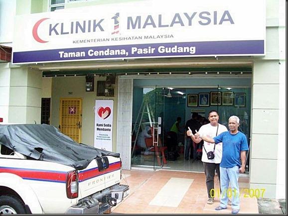 Klinik Malaysia