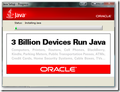 برنامج جافا أخر إصدار 2014 Java Runtime Environment 8.0 build 5 - سكرين شوت 1
