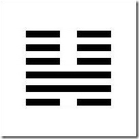 I Ching 46 Sheng