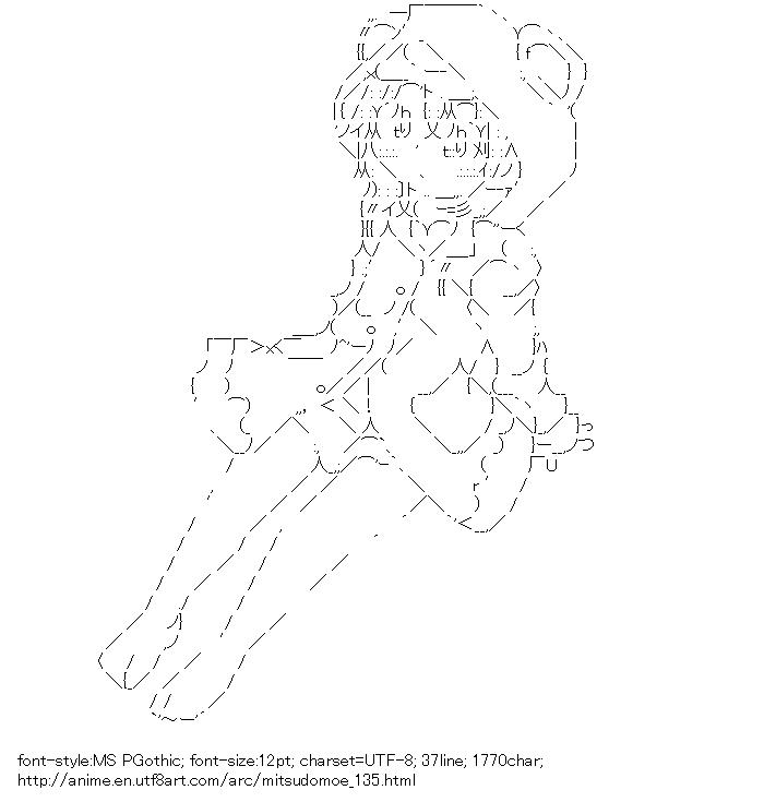 [AA]Marui Hitoha (Mitsudomoe)