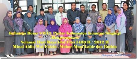 Keluarga Besar SMAN Pintar Kabupaten Kuantan Singingi