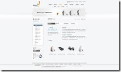 1 建聲聽覺 網頁設計