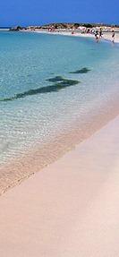 Grekisk strand, Kalimera