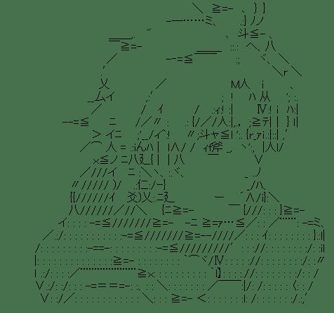 間桐雁夜(フェイト/ゼロ)