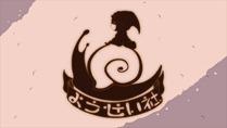 Jinrui wa Suitai Shimashita - 01 - Large 22