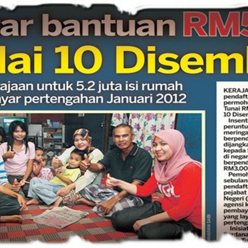 syarat mohon bantuan rm500 isi rumah  bantuan rakyat 1 malaysia (br1m)