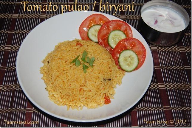 Tomato pulao_biryani pic1