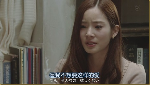 人人-全開Girl-11end[21-52-36]