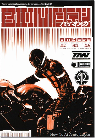 2012-07-18 - Biomega de Tsutomu Nihei
