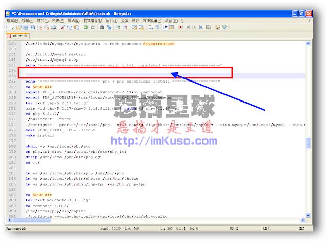 Ubuntu 安裝 一鍵 LNMP 注意事項 – 502 Bad gateway