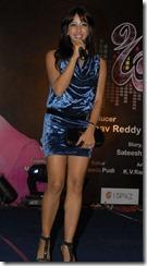 Actress Sanjana at Disco Audio Launch