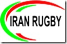 iran-RUGBY-LOGO[1]