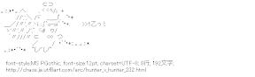 [AA]レオリオ 天使 (HUNTER×HUNTER)