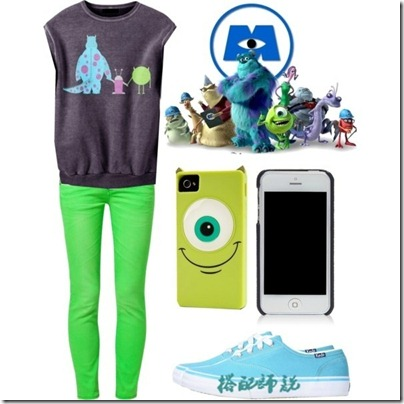 Monster University Inspired Mix and Match 09